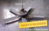 废物利用!如何用故障电风扇改装成垂直轴风力发电机?