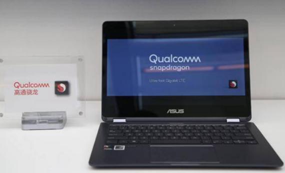 全互联PC新品 骁龙笔记本提升移动办公效率