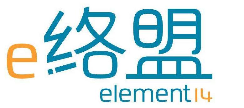 e络盟社区发布最新技术专题文章 快速了解电子行业...