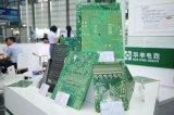 把握前瞻业界热点PCB产业发展高峰论坛再次发声