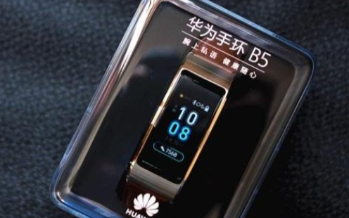华为触控智能手环B5,一款腕上蓝牙耳机还能打电话