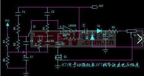 RC振荡器和晶体振荡器的优缺点和电路图分析