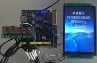 STM32评估板与迪文屏交互,没几行代码就实现一些简单功能,也没那么难!
