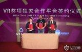 深圳0glass获数千万B轮融资,专注工业级AR技术研发