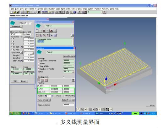 三坐標測量機的工作原理及主要應用在哪些方麵?