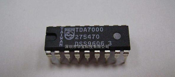 新款高性能硅调谐器TDA18274,可用于全球的地面和有线电视接收