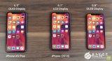 外媒曝光,三款新iPhone将获全新命名方式