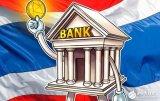 泰国,禁止所有银行和金融机构直接与加密货币打交道