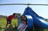 首次无人直升机空中高载重配送包裹测试完成