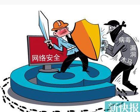 网络犯罪多元化爆发,网络安全产业威胁加剧