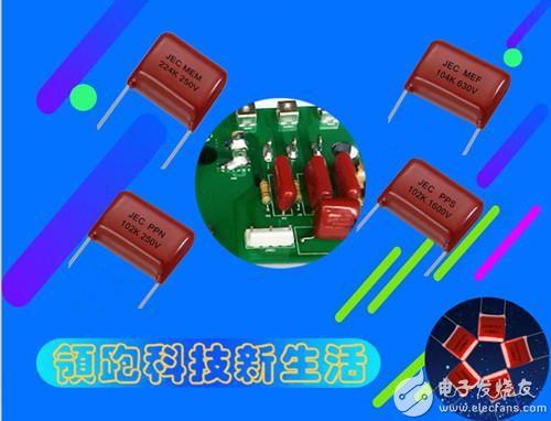 薄膜电容的重要性