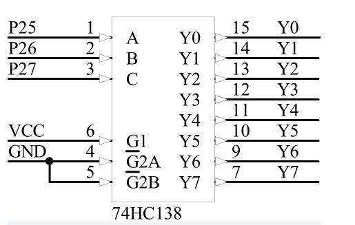 74hc138能锁存吗 74hc138功能详解
