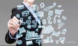 物联网将如何改变我们的制造业?