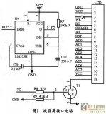 以C8051F021单片机和RA8835液晶控制...
