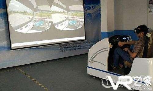 VR技术用于驾校,为学员们带来具有真实感的仿真开...
