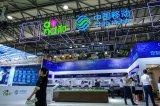 中国移动2018年GPON设备集采结果公布