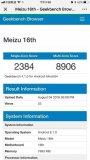 魅族16搭载骁龙845内置8GB内存,跑分有所提高