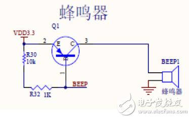 蜂鸣器音乐程序与最简单蜂鸣器电路图之FPGA学习...