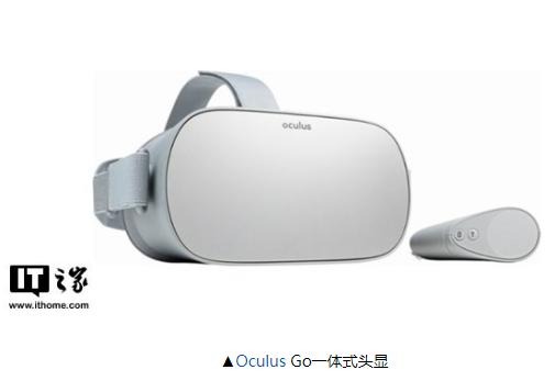 高通发布骁龙XR1处理器芯片,应用于一体式VR、...