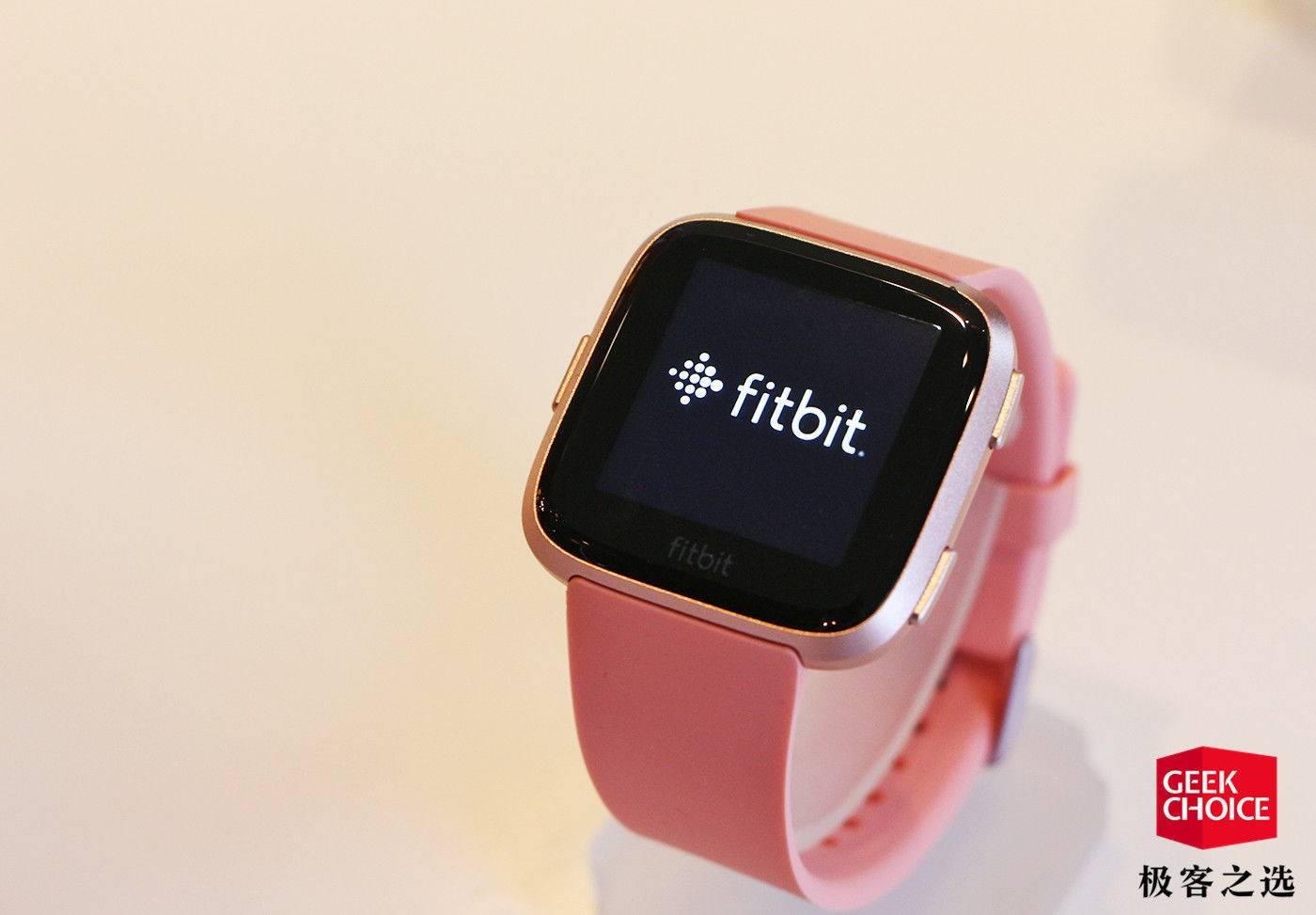 人体健康监测小助手,Fitbit Versa评测