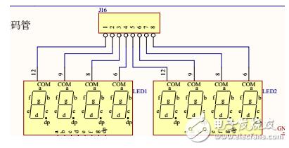 74hc138控制共阴数码管 74hc138驱动数码管详解