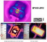 热像仪对LED芯片检测的过程和系统解决方案