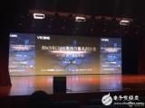 印尼VR线下体验市场掀起娱乐风潮,中国的IP如何...