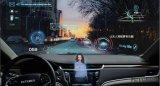 FUTURUS和BMW的全风挡光场显示器合作正式对外公开