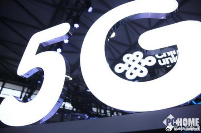 中国联通成立5G创新中心