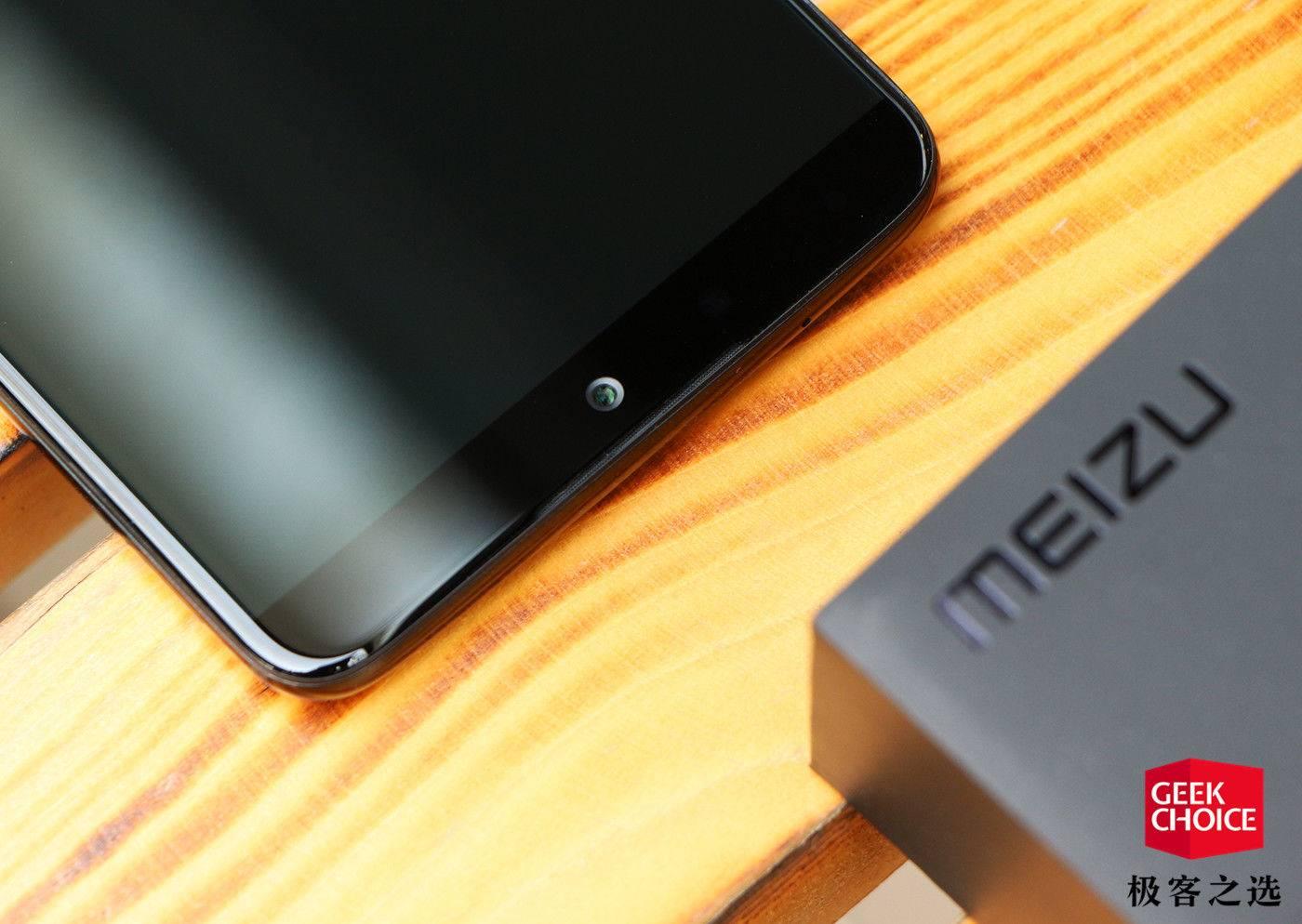也许很多人还不知道,魅族15竟能媲美 iPhone 的触觉反馈体验