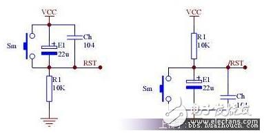 51单片机复位电路图分析 浅析复位电路构成