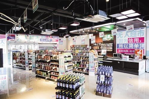 机器视觉+商业智能,助力传统零售店智能化升级