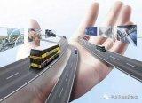 盘点物联网在智慧交通领域的八大应用