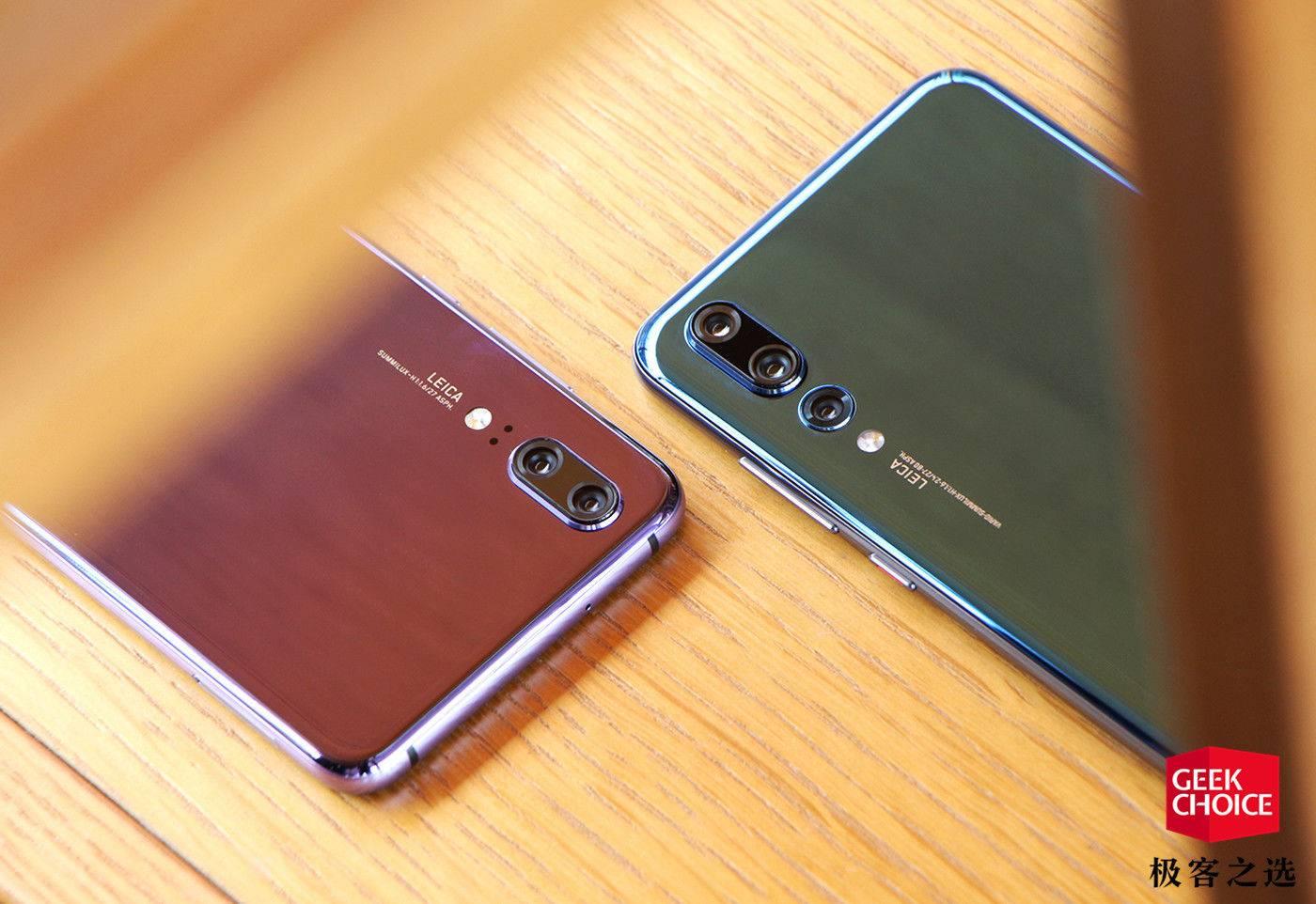 國產手機的里程碑,華為 p20/p20 pro 上手評測