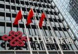 中国联通集采NB-IoT模组进行公开招标
