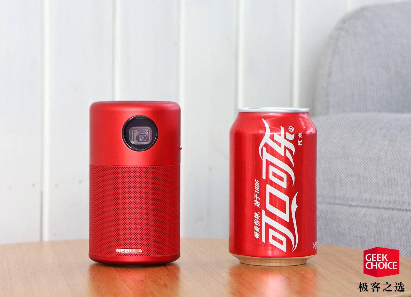 一罐分量十足的可乐!Nebula Capsule Pro上手评测
