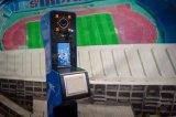 NEC宣布为2020东京奥运会提供面部识别系统