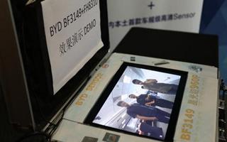 百万像素以上车规级ISP芯片!富瀚微发布中国首款汽车前装芯片