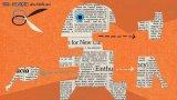 人工智能开启自然语言处理新时代