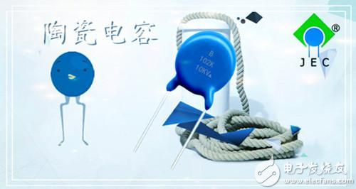 陶瓷电容器使用在300V交流电路