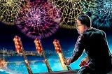 韩国金融监管局志在股票交易中开发出一套区块链系统
