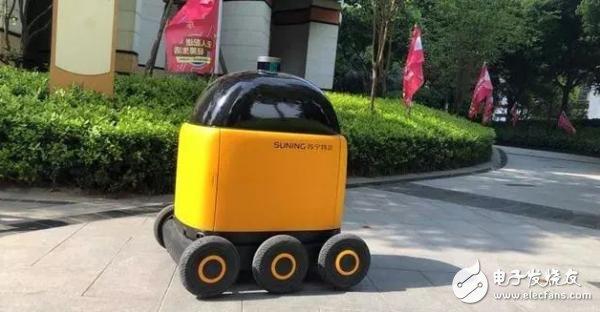 """未来物流全程""""无人化""""机器人送货上门不是梦"""