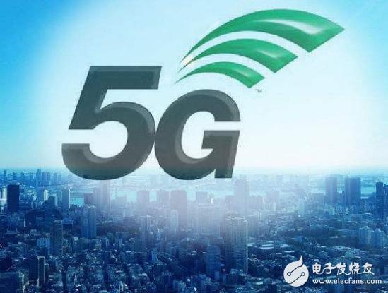 为推进5G网络的快速发展,工信部、 国资委提出实...