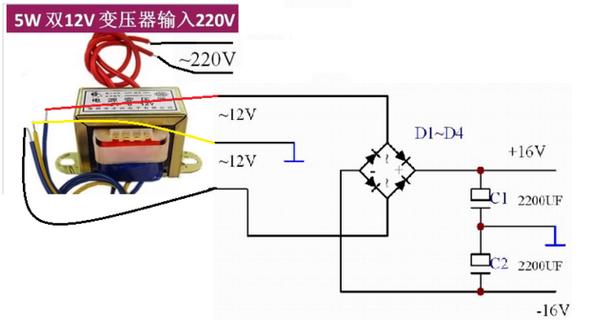 双12v变压器怎么接线