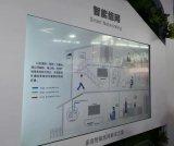 中国电信在未来家庭宽带领域,仍要稳坐头把交椅的决心