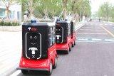 京东配送机器人在雄安组团开跑,机器人送快递哥来了
