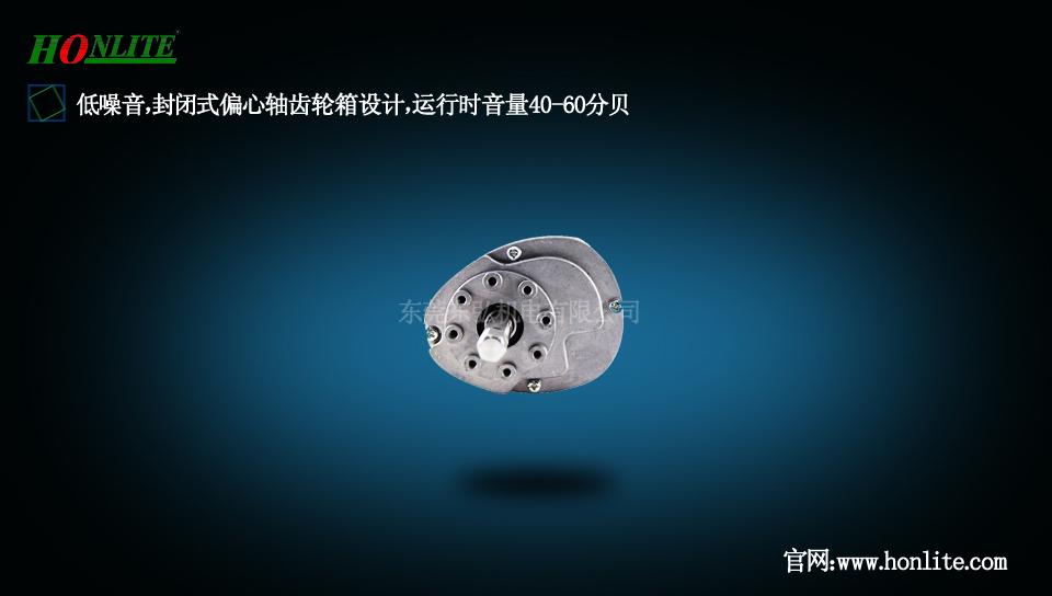 偏心轴齿轮减速电机设计工艺
