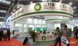 合力泰宣布投资2亿美元在印度建厂,助力小米争夺印度市场