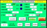 维控人机界面LEVI70LK和PLC在热弯机中的应用