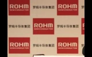 功率半导体需求成长,罗姆加大SiC产能投资